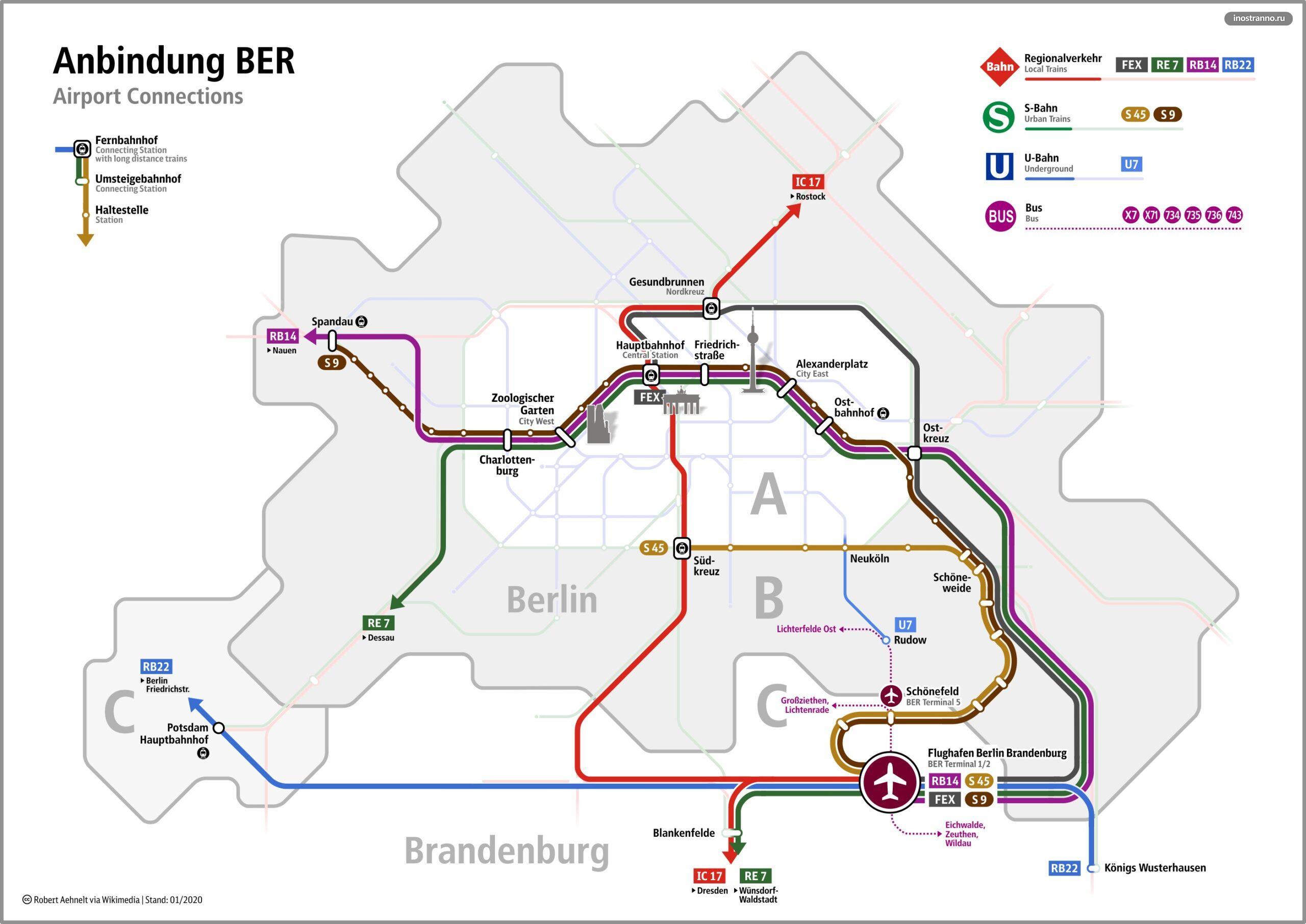 Новый аэропорт Берлин-Бранденбург карта схема поездов и электричек