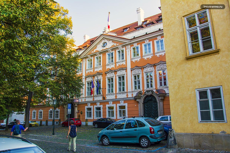 Консульство Франции в Праге