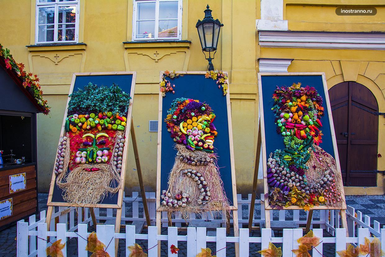 Фермерские рынки в Праге
