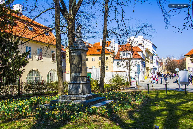 Виллы в Праге