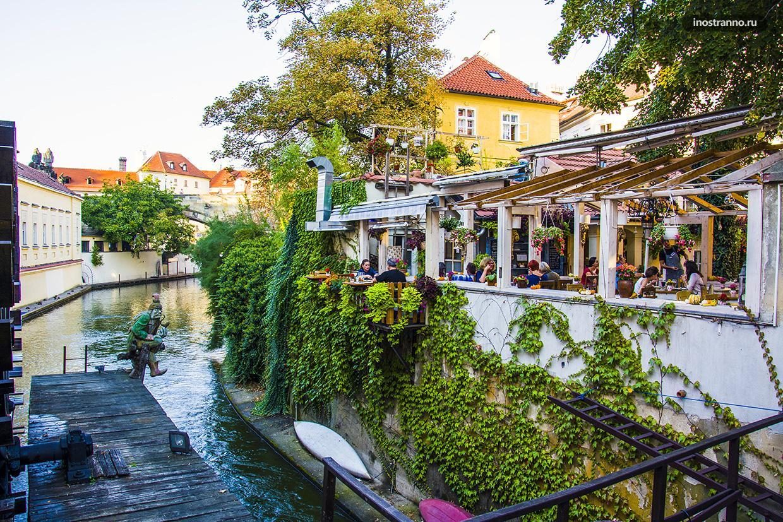 Романтический ресторан в Праге