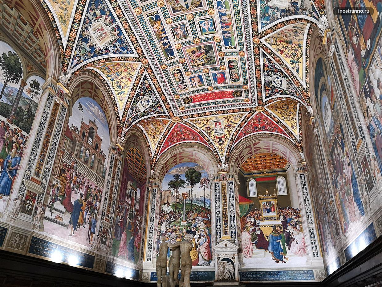 Фрески Сиенского собора