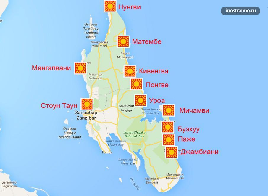 Занзибар карта городов, курортов и пляжей