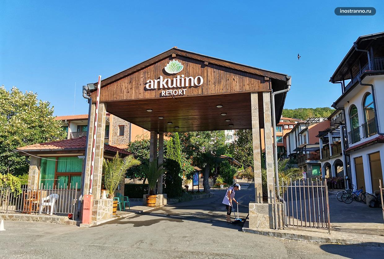 Отель Arkutino Family Resort