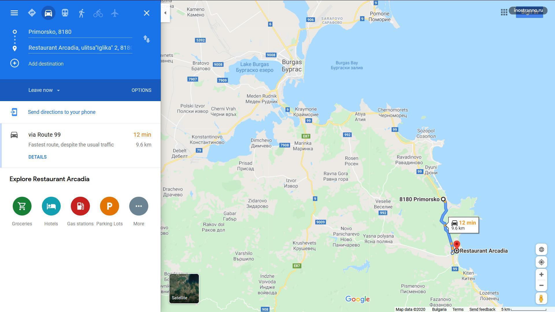 Аркутино пляж как добраться из Приморско и Бургаса