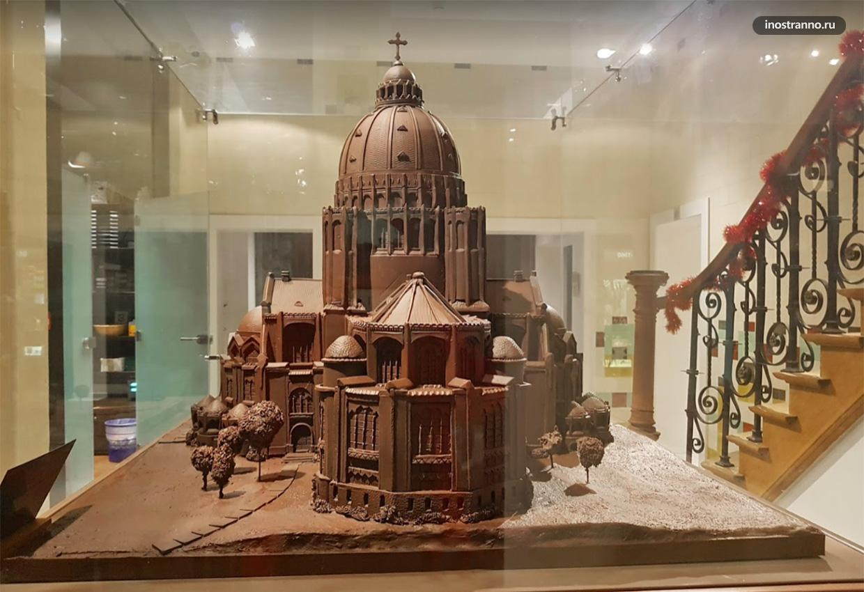 Музей Шоколадная Деревня