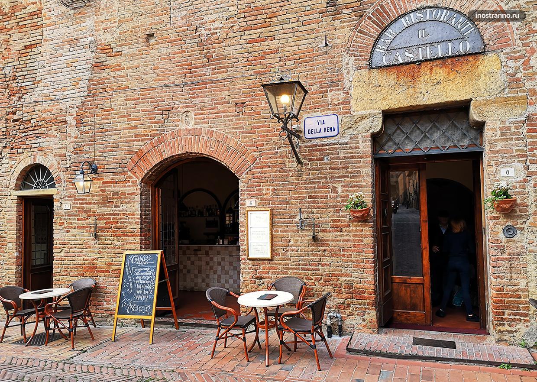 Уютный итальянский городок