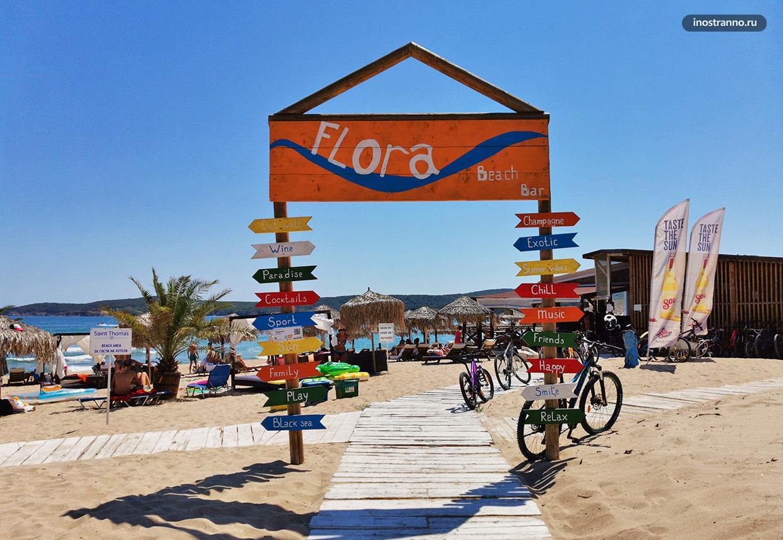 Вход на красивый пляж в Болгарии