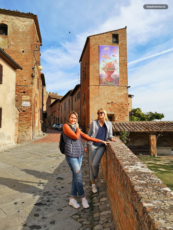Девушки в Италии