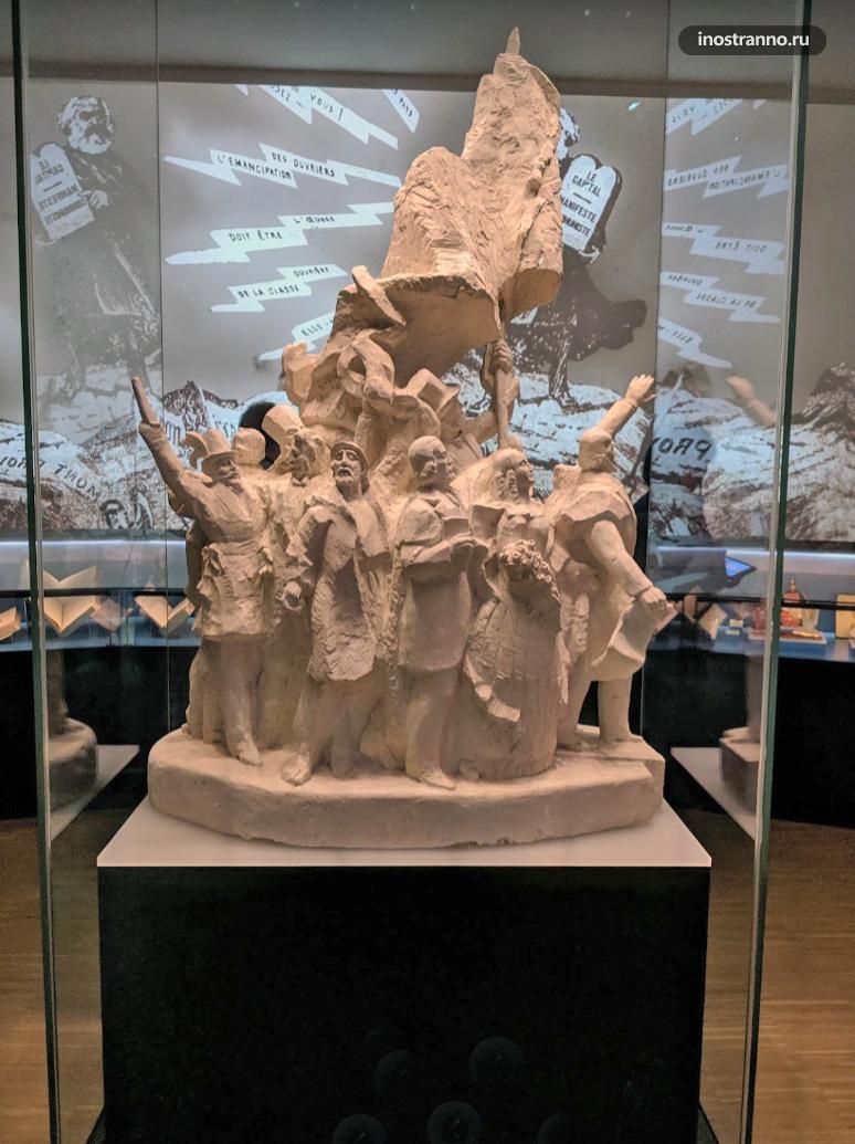 Дом европейской истории музей в Брюсселе