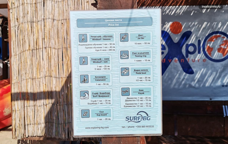 Цены на катамаран и водные развлечения в Болгарии
