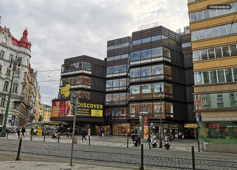 Торговый центр Котва в Праге