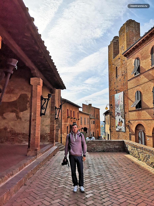 Прогулка по небольшому итальянскому городу
