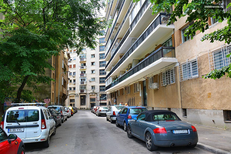 Дворы многоквартирных домов в Румынии