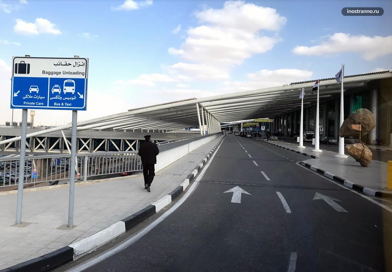 Микроавтобус и лимузин до аэропорта Каира