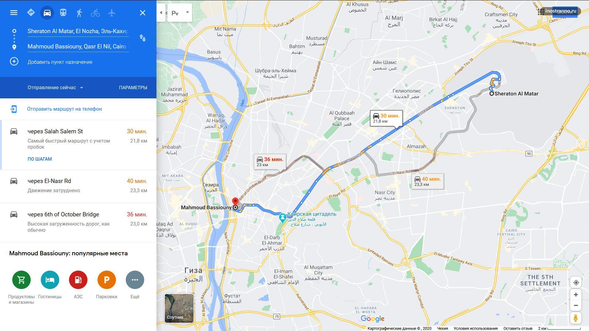 Аэропорт Каира на карте и расстояние до города