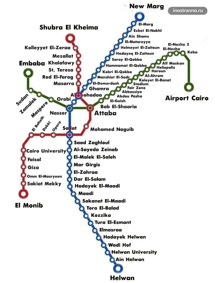 Карта схема метро Каира