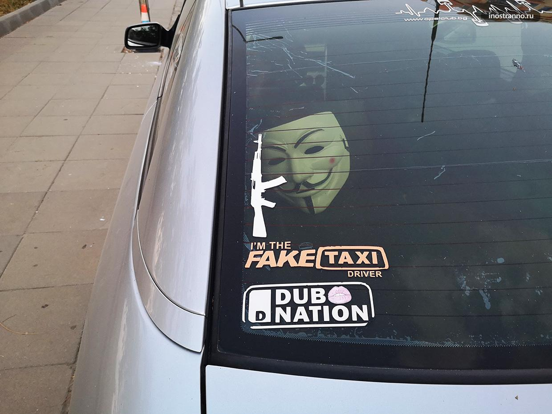 Fake Taxi видео и актрисы