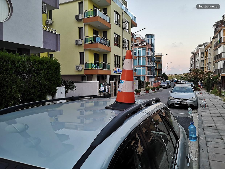 Особенности парковки в Болгарии