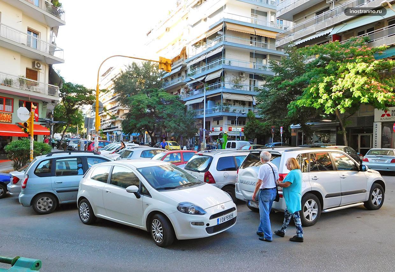 Как водят в Греции