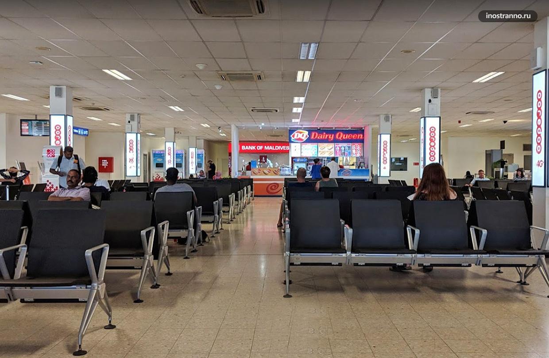 Международный аэропорт на Мальдивах
