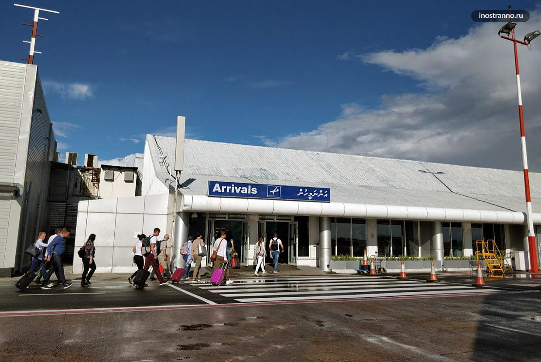 Международный аэропорт Мале Мальдивы