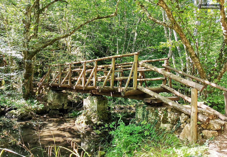 Национальный парк в южной Болгарии