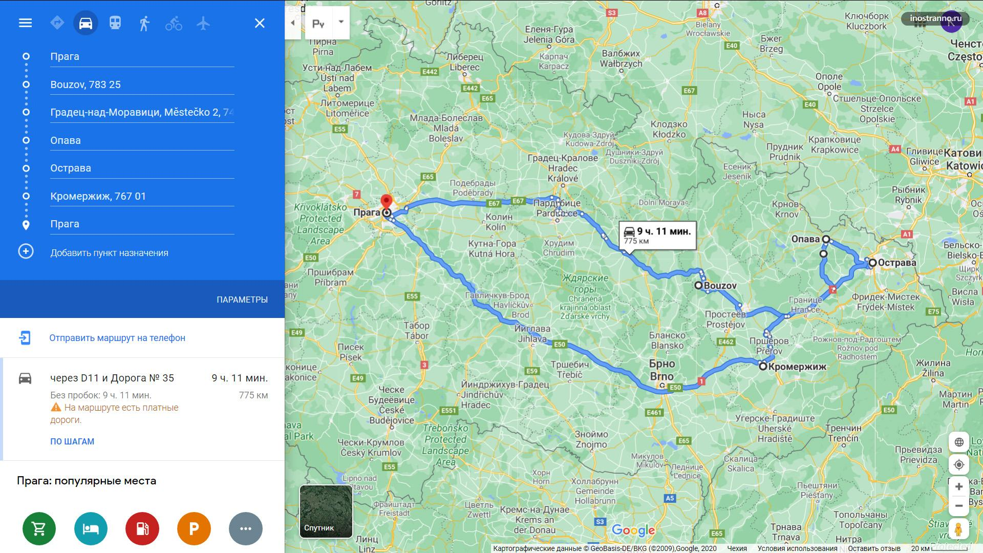 Карта маршрута из Праги в Остраву