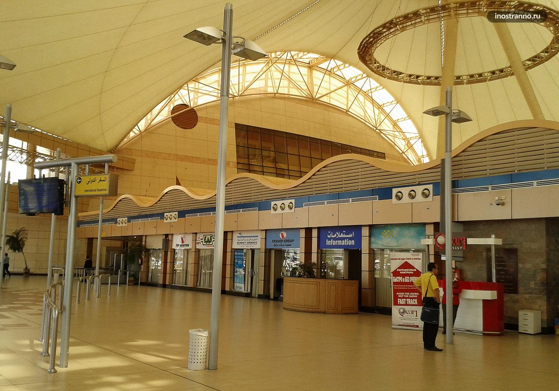 Аэропорт Шарм-эль-Шейха отзывы и фото