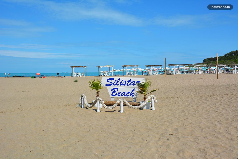 Пляж Силистар в Болгарии