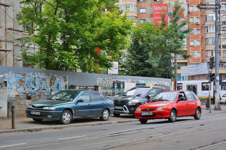Спальный район в Бухаресте
