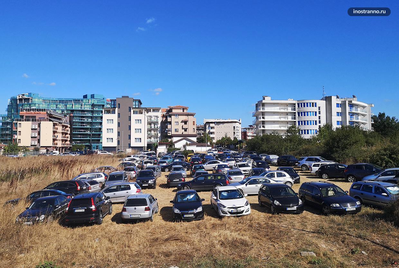 Где парковаться в Болгарии