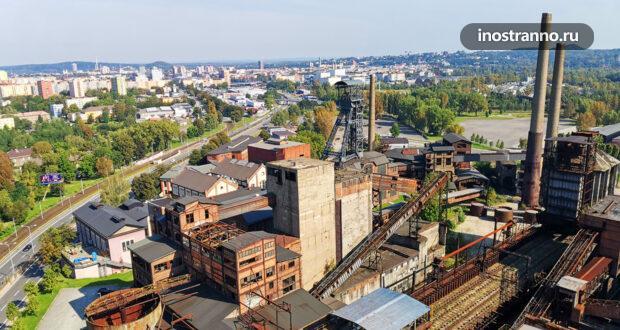 Долни Витковице – индустриальный туризм в Остраве