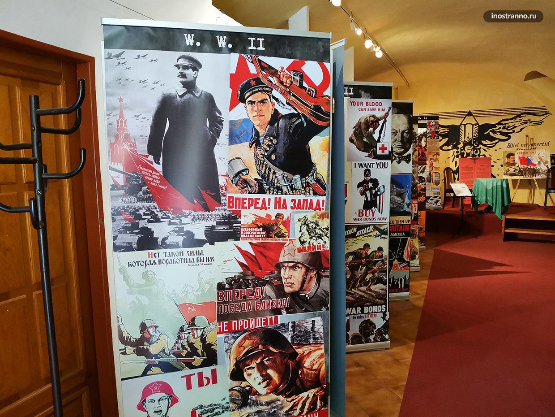 Знаменитые плакаты Великой Отечественной войны