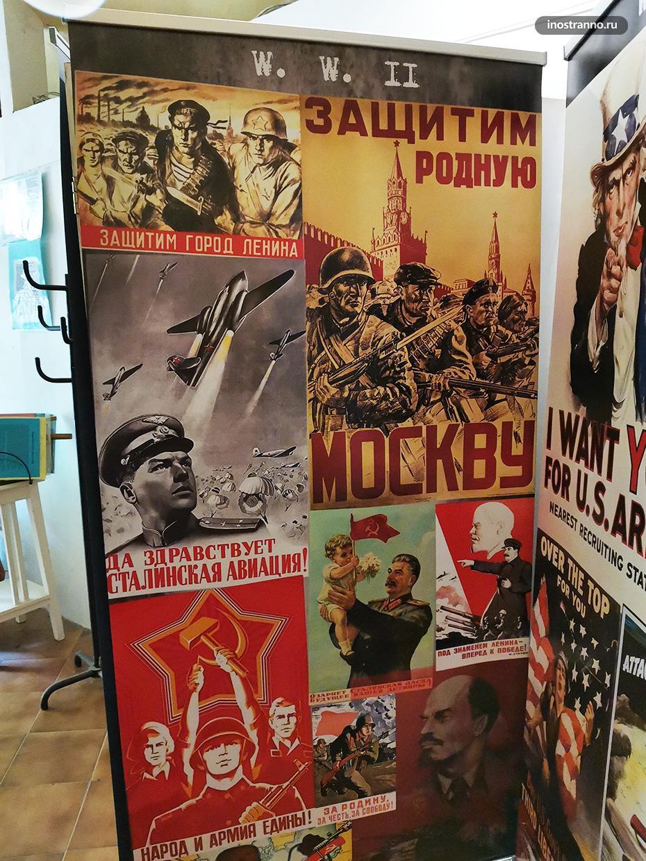 Великая Отечественная война Сталин