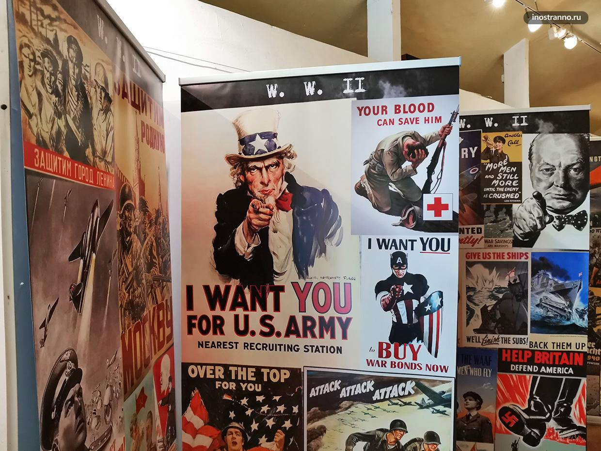 I Want You for US Army плакат Дядя Сэм