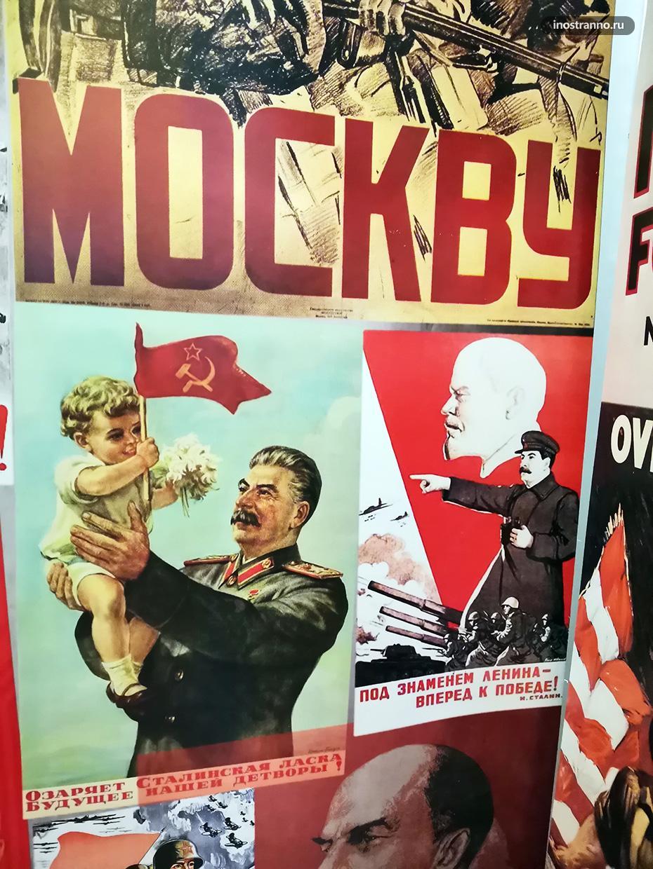 Военная история плакаты