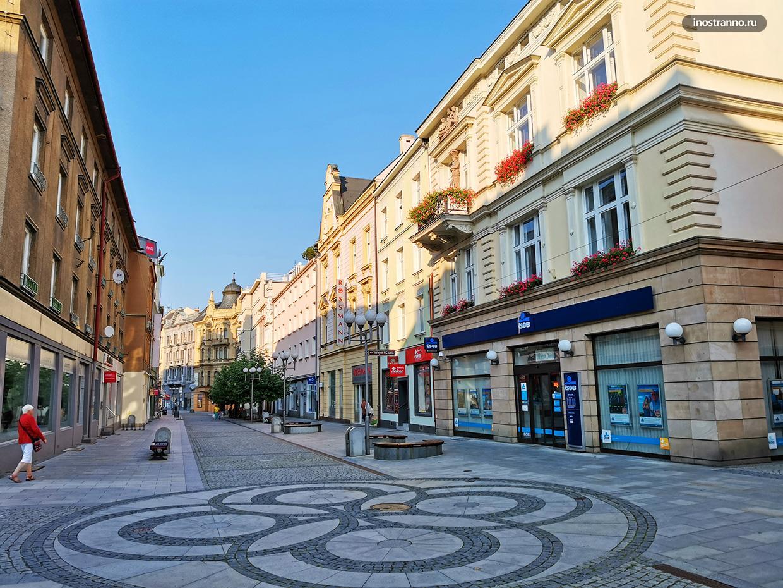 Опава красивая пешеходная улица