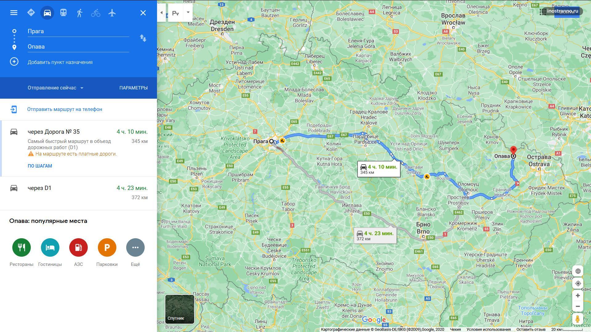 Опава на карте и как добраться из Праги