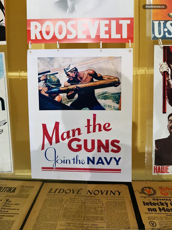 Искусство плаката Второй Мировой США