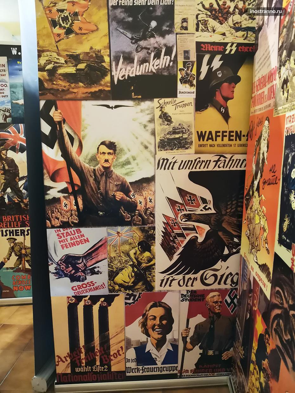Пропаганда войны Гитлера