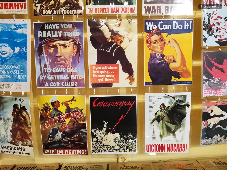 Постер плакат We Can Do It