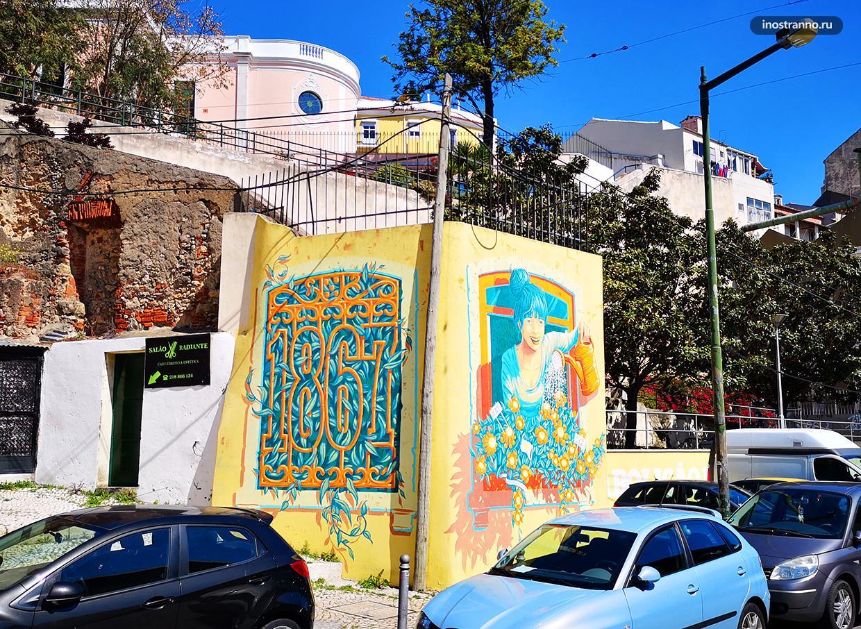 Отмена смертной казни в Португалии рисунок