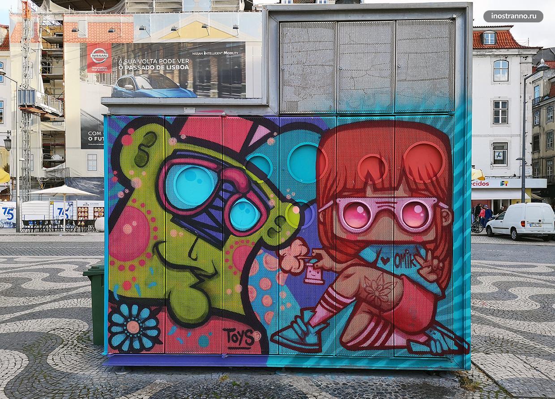 Граффити бразильского художника Омик