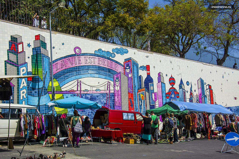 Граффити Лиссабона Альфама