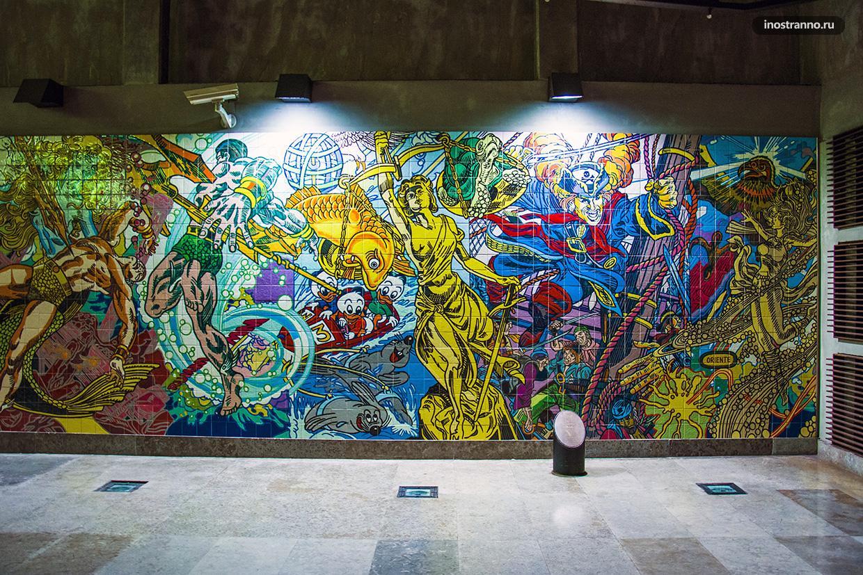 Граффити в метро Лиссабона на станции Oriente