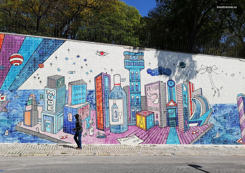 Лиссабон граффити жизнь прекрасна