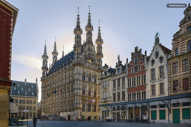 Лёвен достопримечательности Бельгии