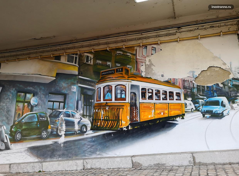 Лиссабон трамвай 28 граффити