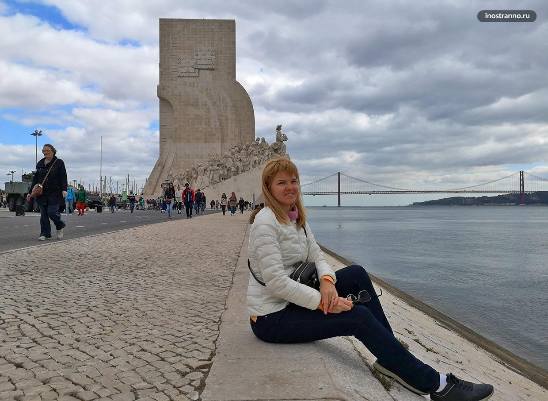 Изображение Памятника первооткрывателям